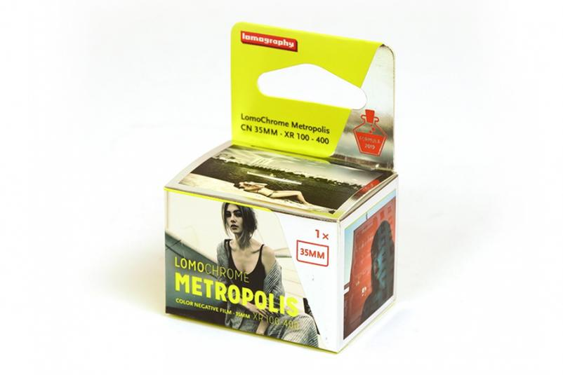 Filmlab: Lomography Metropolis